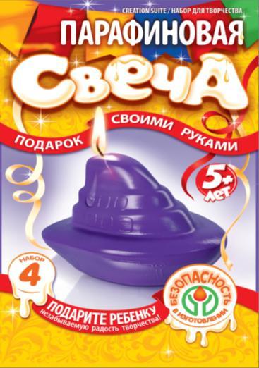 Парафиновая свеча. Набор №4 «Кораблик»Создание гелевых свечей<br>Парафиновая свеча. Набор №4 «Кораблик»<br>