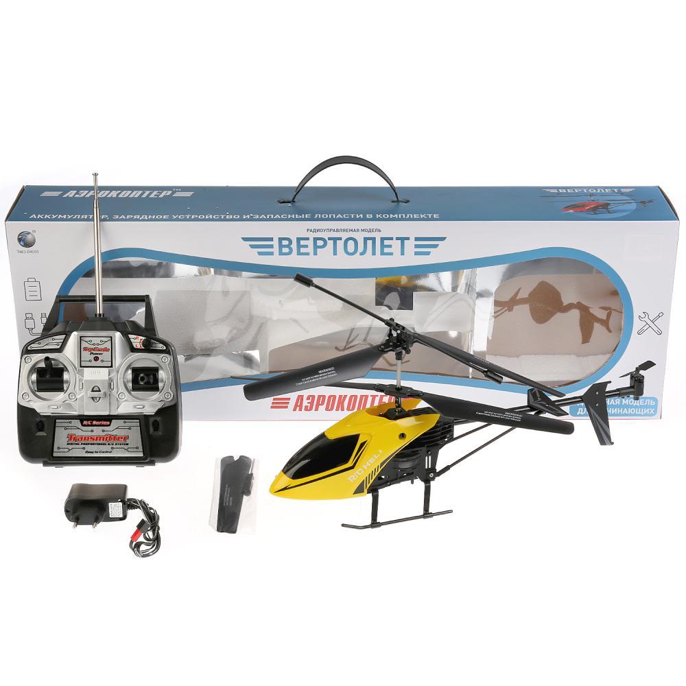 Вертолет на радиоуправлении на аккумуляторе, со светом