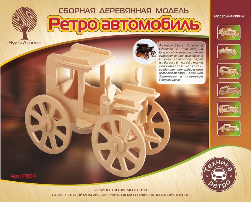 Модель деревянная сборная - Автомобиль РоллингМодели автомобилей для склеивания<br>Модель деревянная сборная - Автомобиль Роллинг<br>