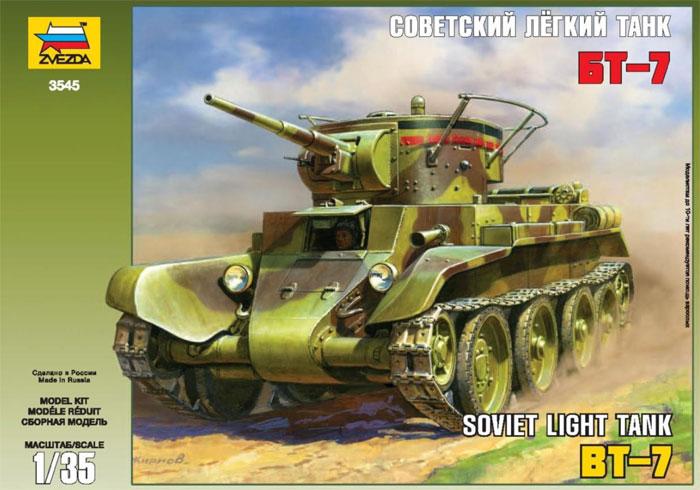 Модель сборная- Советский легкий танк БТ-7Модели танков для склеивания<br>Модель сборная- Советский легкий танк БТ-7<br>