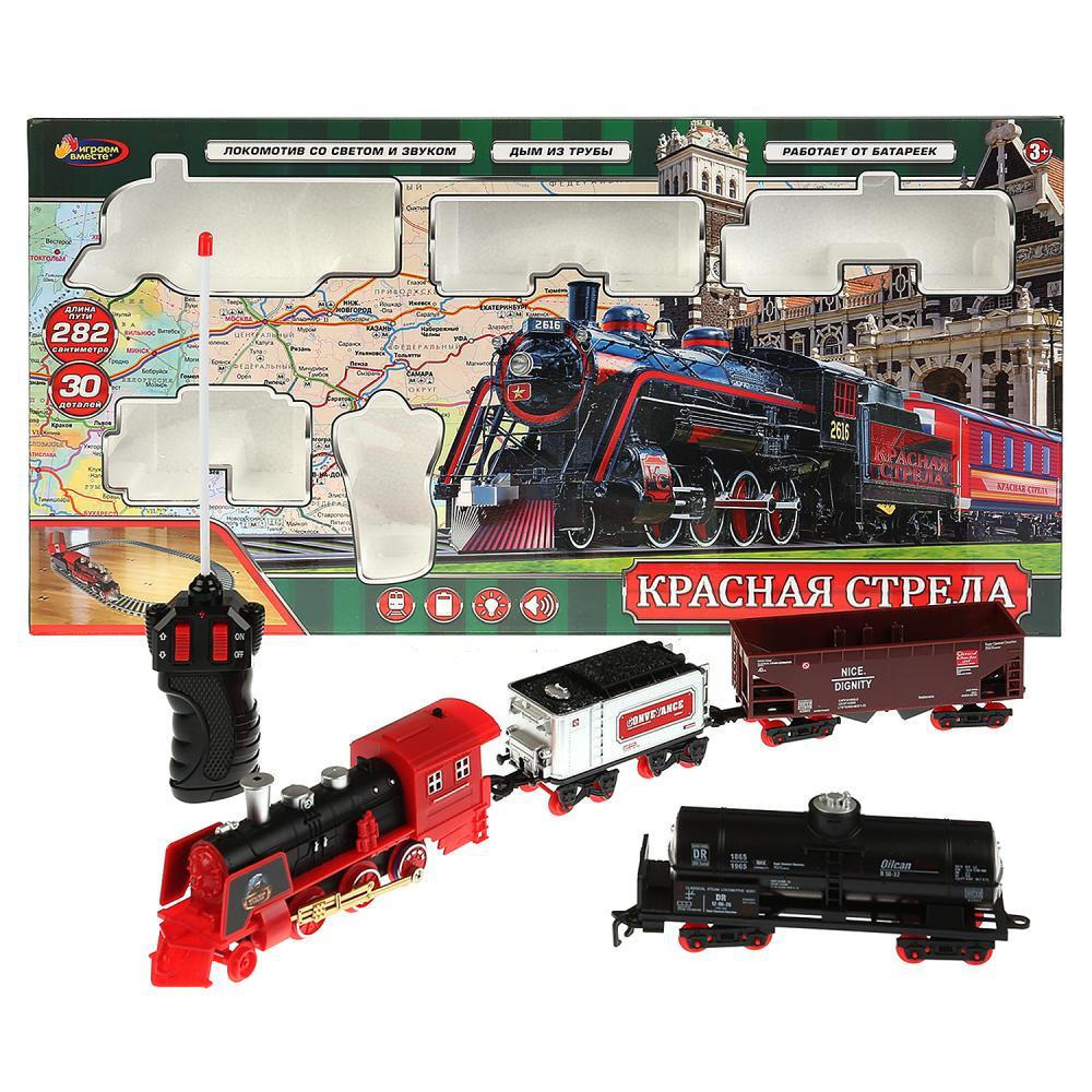 Железная дорога на р/у - Красная стрела, с дымом, свет и звук, 282 см