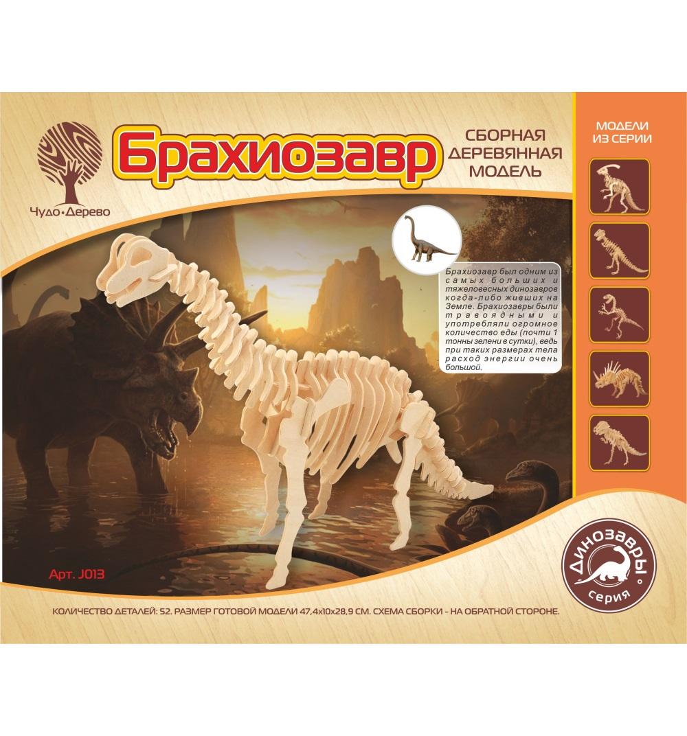 Модель деревянная сборная – Брахиозавр, 4 пластиныПазлы объёмные 3D<br>Модель деревянная сборная – Брахиозавр, 4 пластины<br>