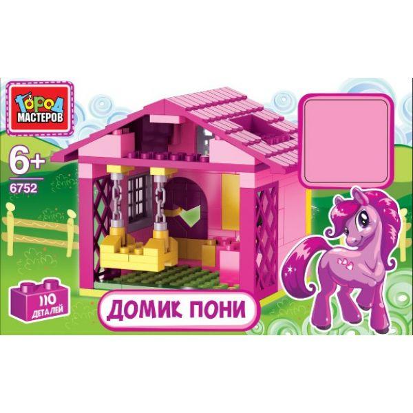 Купить Конструктор – Домик пони с прозрачной фигуркой, 65 деталей, Город мастеров