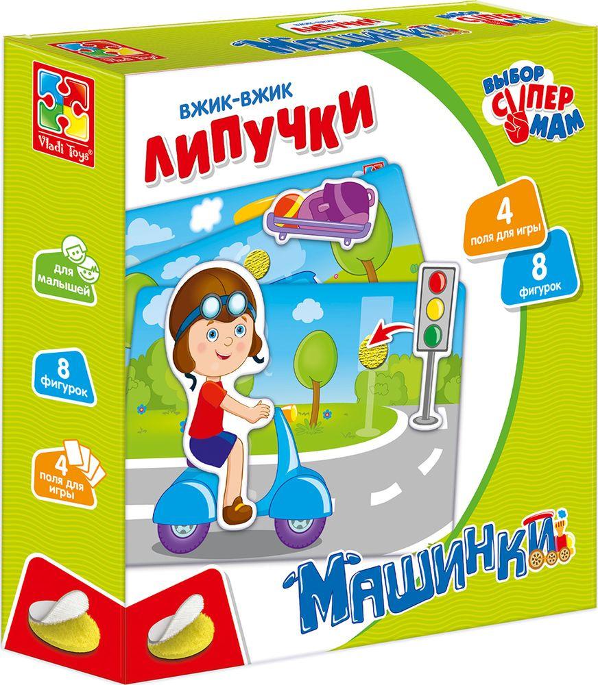 Обучающая игра из серии Вжик-вжик Липучки – Машинки фото