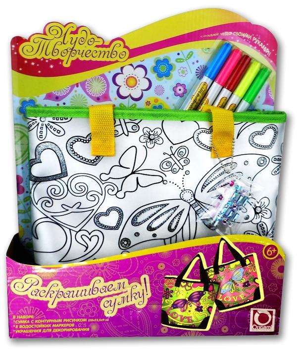 Сумка с серебряными блёстками для раскрашивания Летний стиль - Сумки и рюкзачки Simba Color Me mine, артикул: 99082