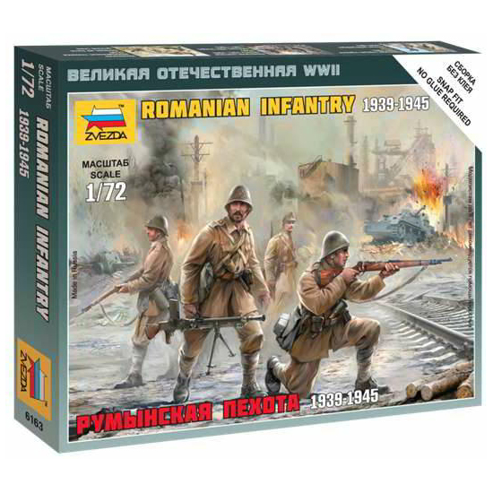 Модель сборная - Румынская пехота 1939-1945Фигурки<br>Модель сборная - Румынская пехота 1939-1945<br>