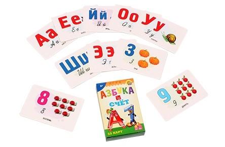 Купить Игра карточная, обучающая - Азбука и Счет, Рыжий Кот