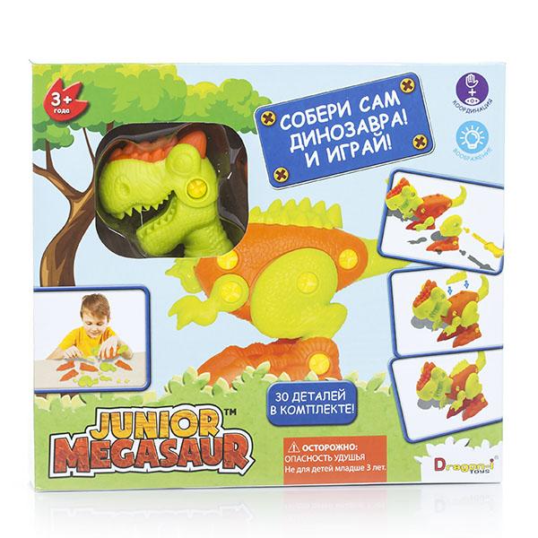Конструктор - Собери динозавра