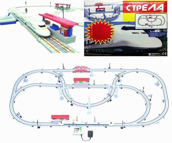 Детская железная дорога Bullet Train - Детская железная дорога, артикул: 5864