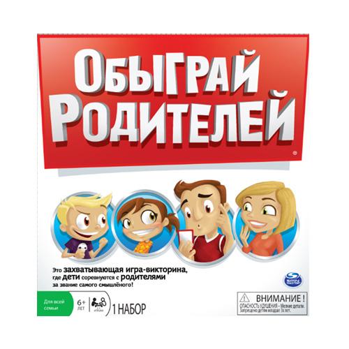 Настольная детская игра  Обыграй родителей - Викторины, артикул: 112859
