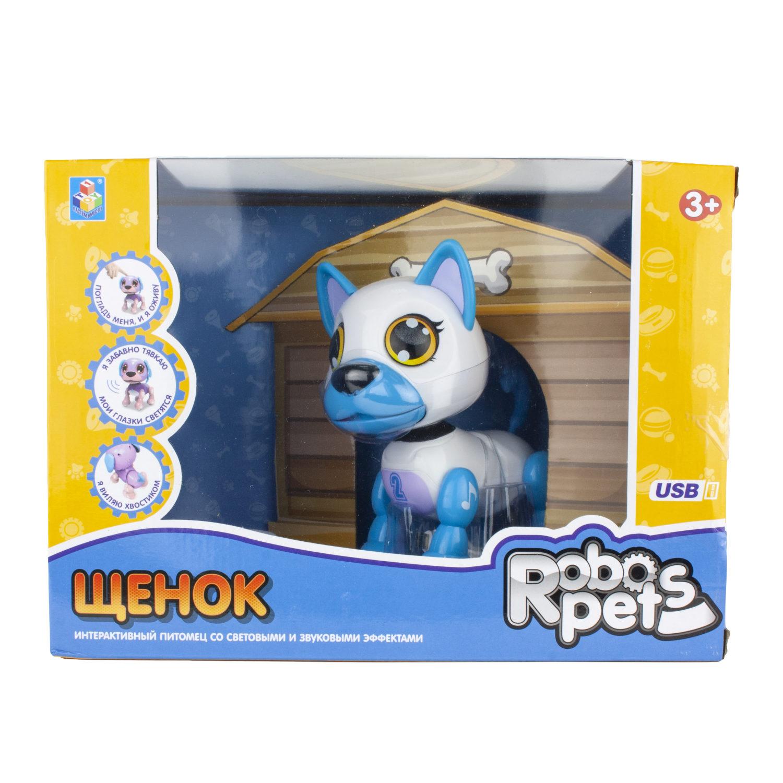 Интерактивная игрушка Robo Pets - Робо-щенок, белый, свет и звук, движение