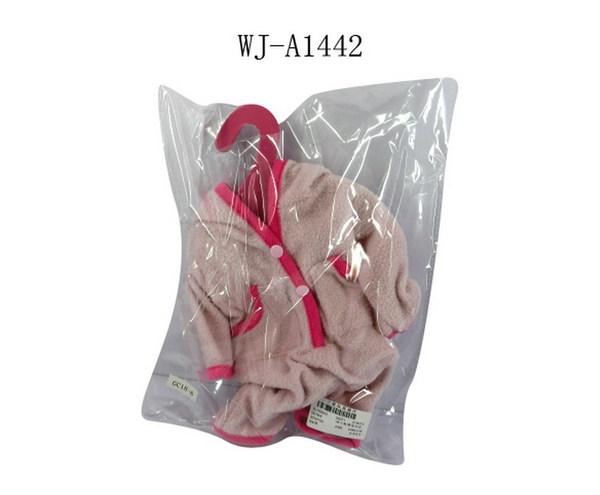 Купить Одежда для кукол – комбинезон, бежевый, JUNFA TOYS