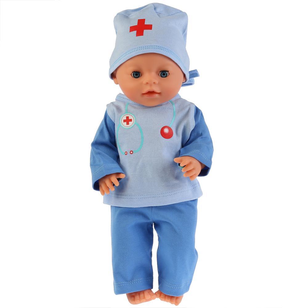 Купить Одежда для кукол размером 40-42 см. – костюм доктора, в пакете, Карапуз