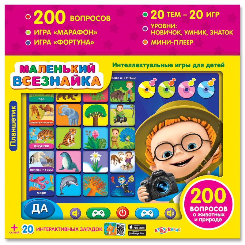 Планшетик Маленький всезнайка с играми и вопросамиПланшеты, Электронные книги и плакаты<br>Планшетик Маленький всезнайка с играми и вопросами<br>
