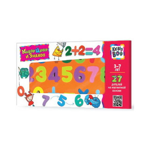 Набор цифр и знаков, 27 деталейАксессуары<br>Набор цифр и знаков, 27 деталей<br>
