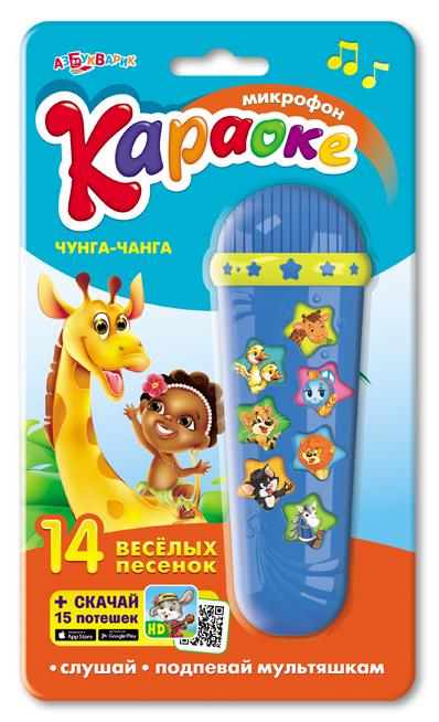 Караоке - Чунга-чангаМикрофоны и танцевальные коврики<br>Караоке - Чунга-чанга<br>