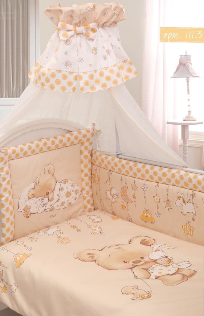 Комплект в кроватку 7 предметов – Mika сатин, молочныйДетское постельное белье<br>Комплект в кроватку 7 предметов – Mika сатин, молочный<br>