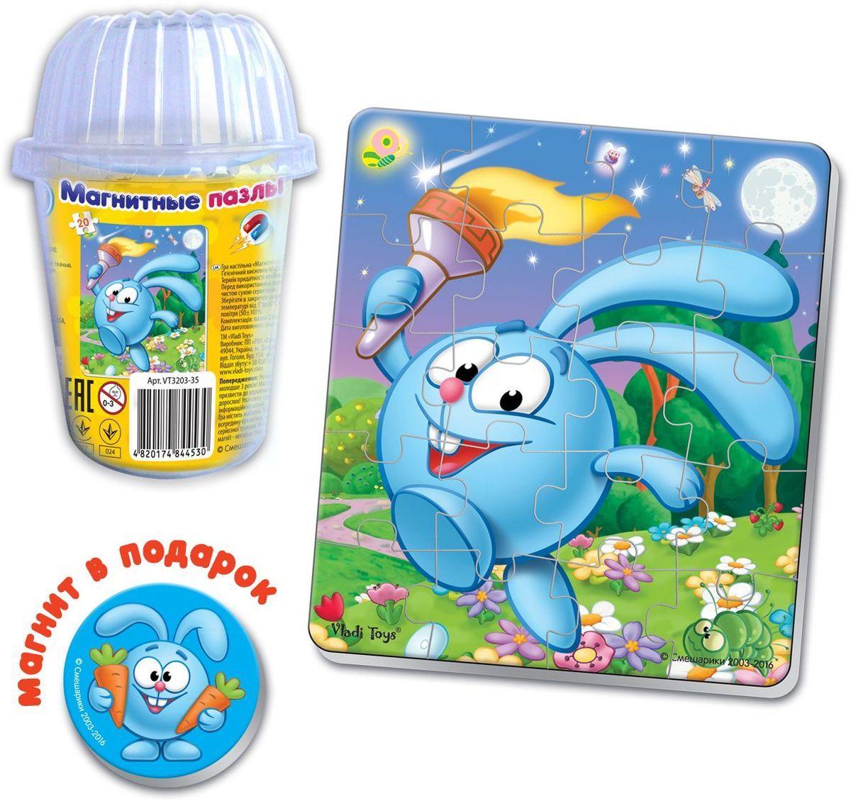 Купить Мягкие магнитные пазлы в стакане - Смешарики Крош, Vladi Toys