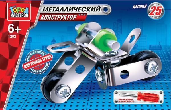 Конструктор металлический - МотоциклГород мастеров<br>Конструктор металлический - Мотоцикл<br>