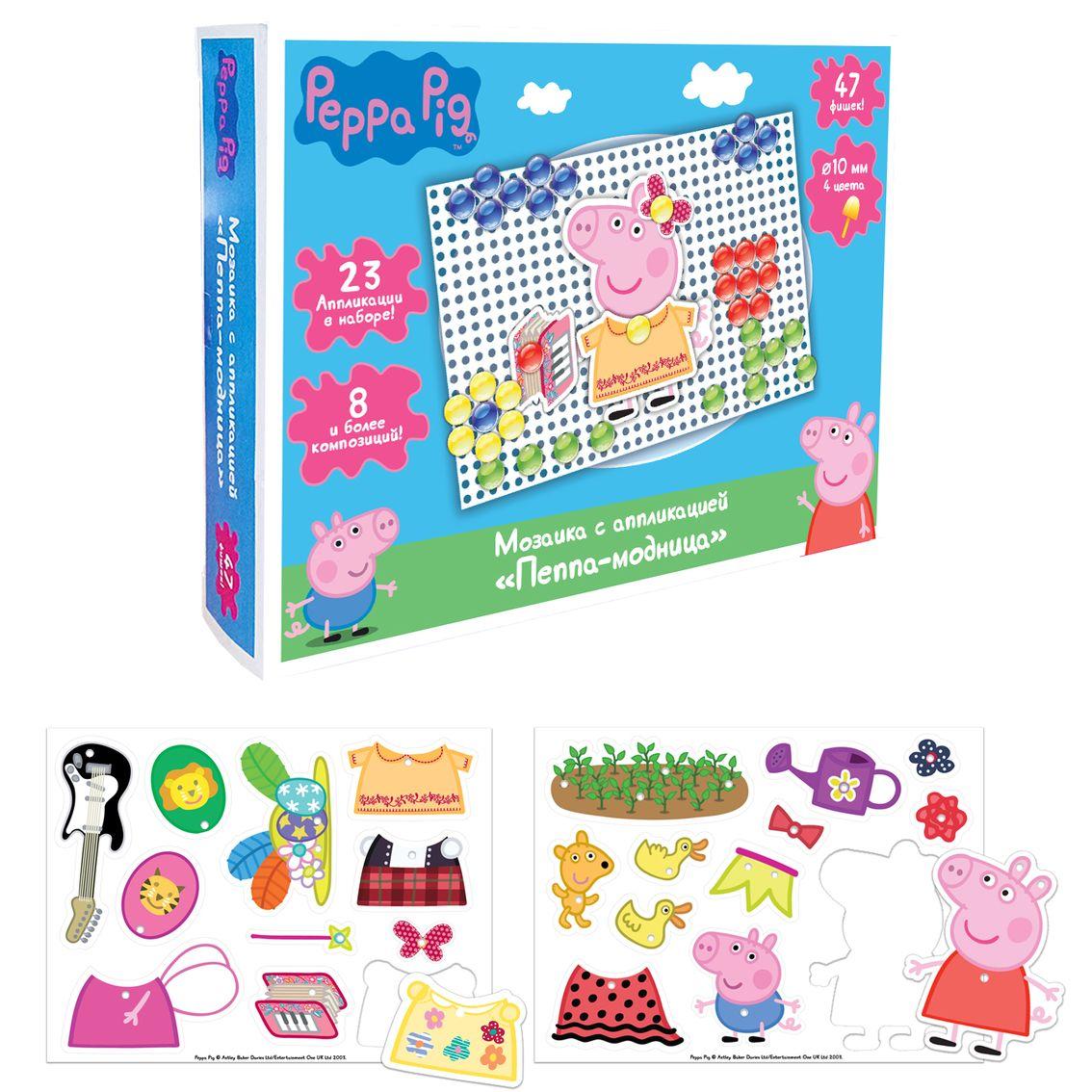 Мозаика с аппликацией Пеппа-модница из серии Свинка ПеппаСвинка Пеппа (Peppa Pig )<br>Мозаика с аппликацией Пеппа-модница из серии Свинка Пеппа<br>