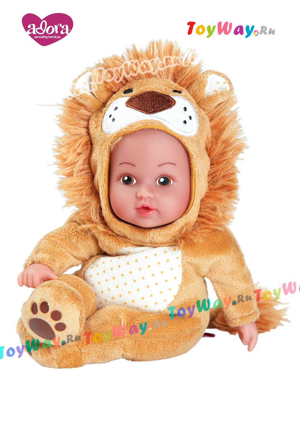 Кукла - Лев, 20 смКуклы Адора<br>Кукла - Лев, 20 см<br>