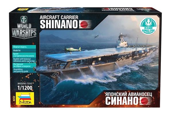 Модель сборная - Японский авианосец «Синано»Модели кораблей для склеивания<br>Модель сборная - Японский авианосец «Синано»<br>
