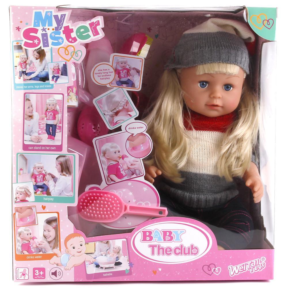 Купить Кукла с аксессуарами, пьет и писает, русифицированная, 43 см., Wei Tai Toys