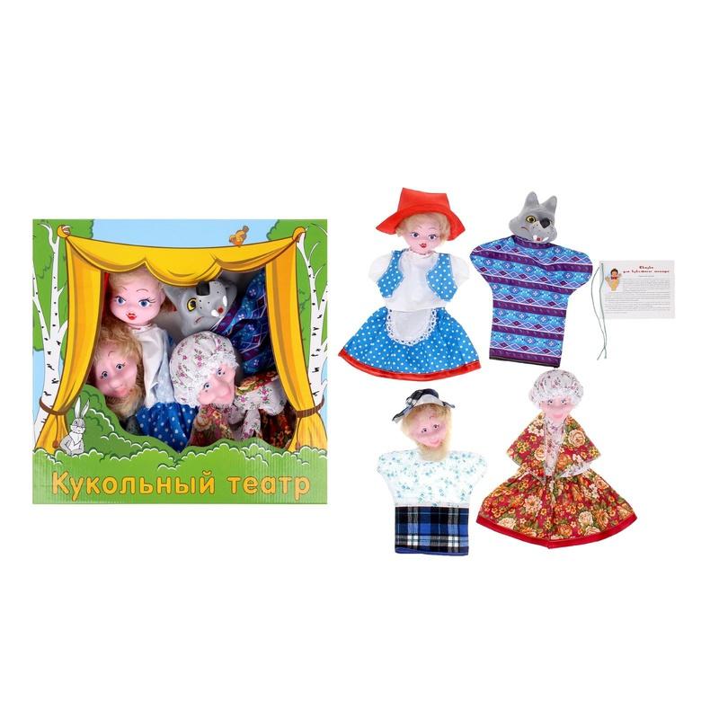 Кукольный театр – Красная ШапочкаДетский кукольный театр <br>Кукольный театр – Красная Шапочка<br>