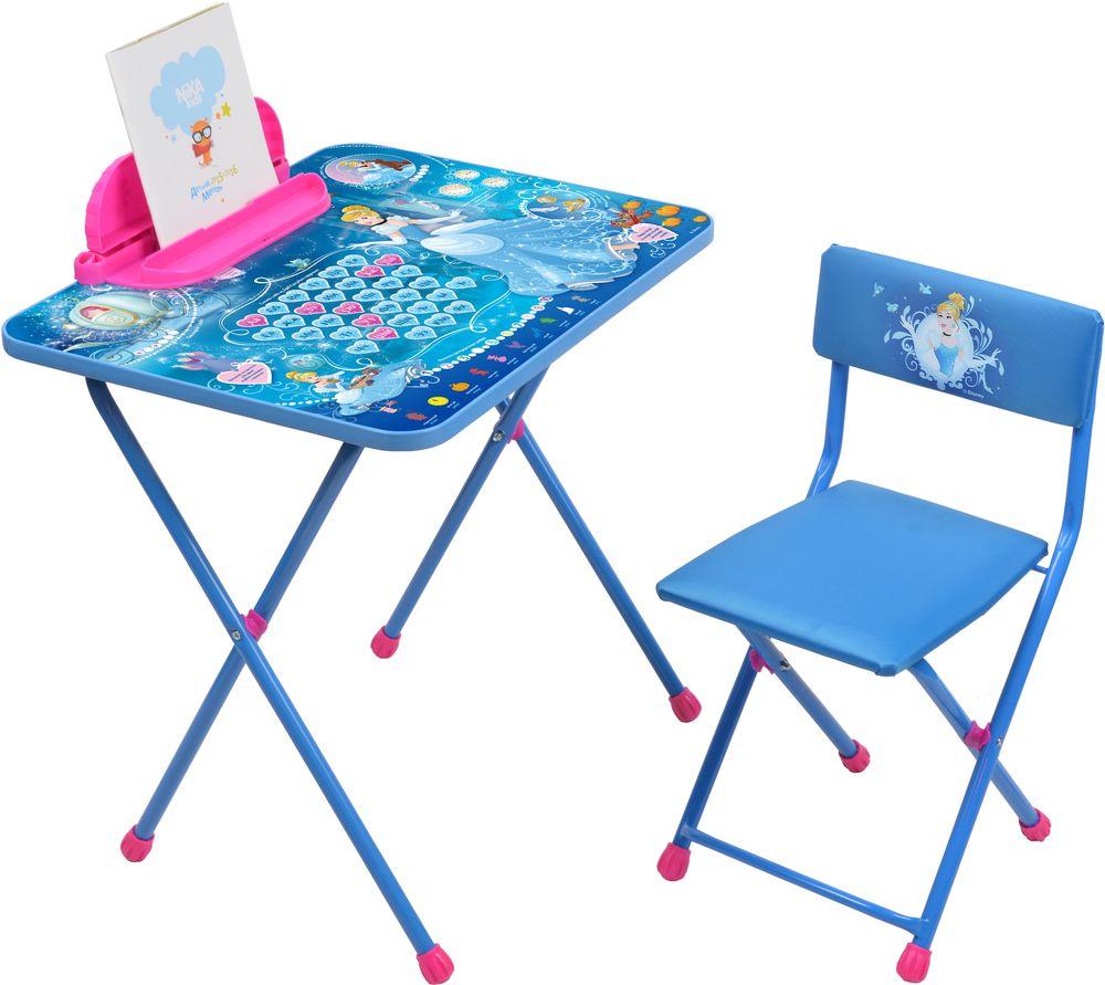 Набор детской мебели – Дисней 2 ЗолушкаДетские мольберты и парты<br>Набор детской мебели – Дисней 2 Золушка<br>