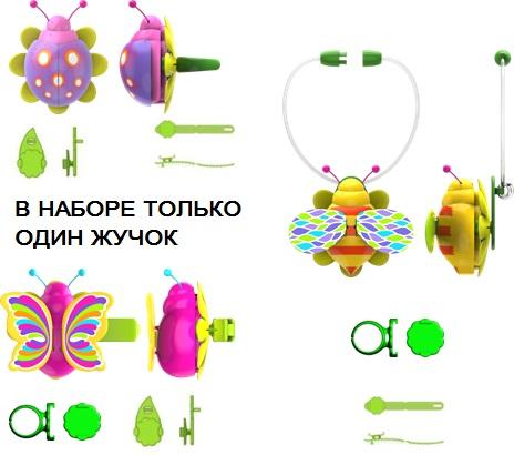 Набор с волшебным жучком, кольцом, ожерельем и заколкой для волосСкидки до 70%<br>Набор с волшебным жучком, кольцом, ожерельем и заколкой для волос<br>