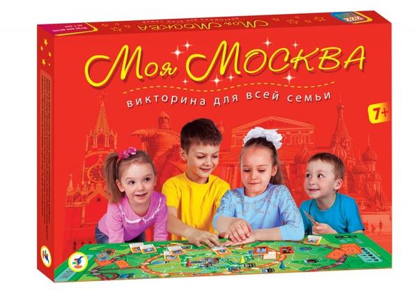 Викторина. Моя Москва