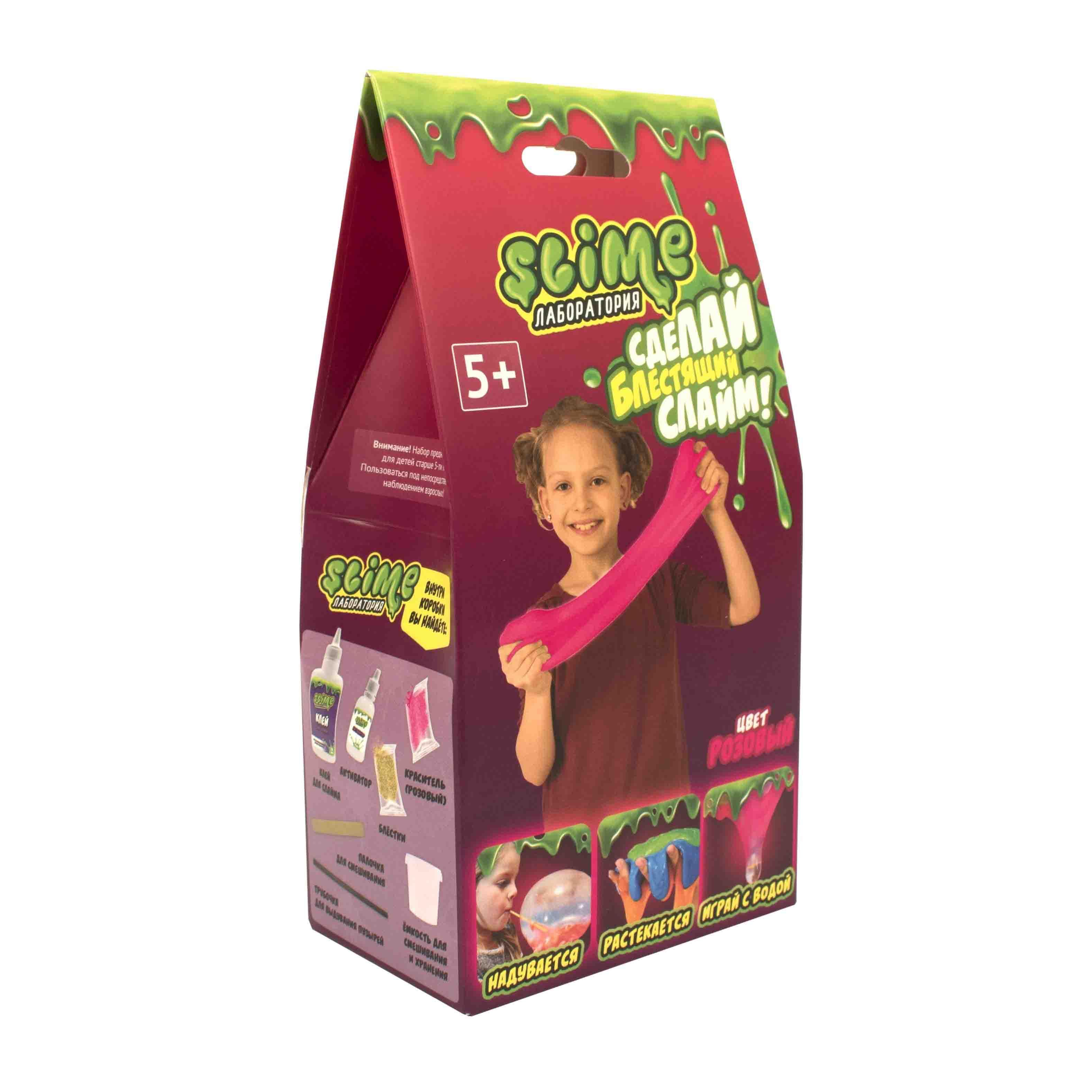 Купить Набор для девочек малый - Slime Лаборатория, розовый, 100 г, Волшебный мир