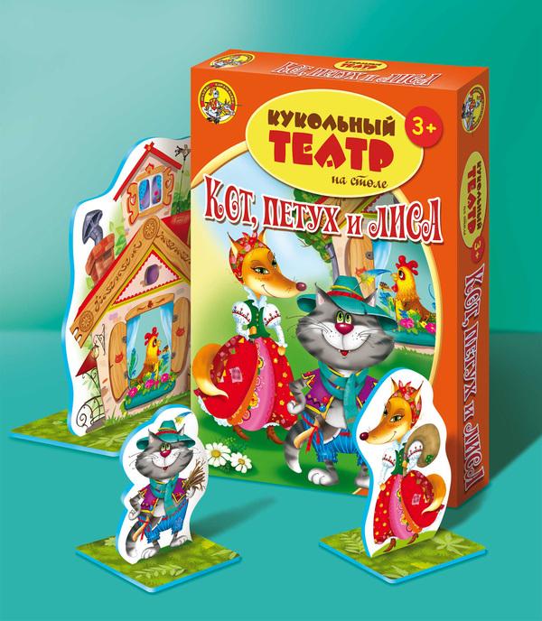 Купить Театр кукольный на столе. Кот, петух и лиса, Десятое королевство