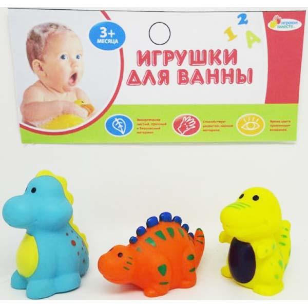 Игрушки для ванной - 3 драконаРезиновые игрушки<br>Игрушки для ванной - 3 дракона<br>