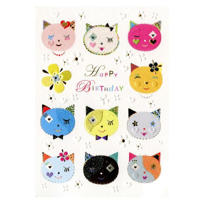 Открытки с днем рождения к кошками