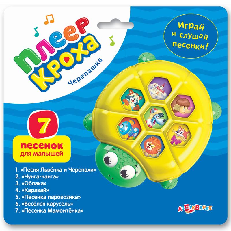 Купить Плеер-кроха – Черепаха, 7 песенок для малышей, Азбукварик