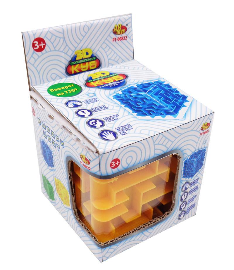 Купить со скидкой 3D-головоломка - куб, 3 цвета