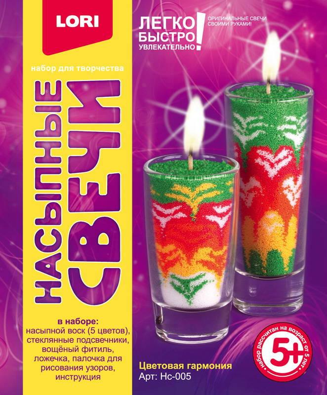 Купить Набор для творчества - Насыпные свечи Цветовая гармония, ЛОРИ