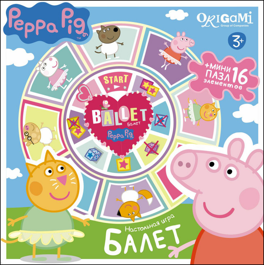 Игра настольная из серии Peppa Pig – Балет, с лото и пазломСвинка Пеппа Peppa Pig<br>Игра настольная из серии Peppa Pig – Балет, с лото и пазлом<br>