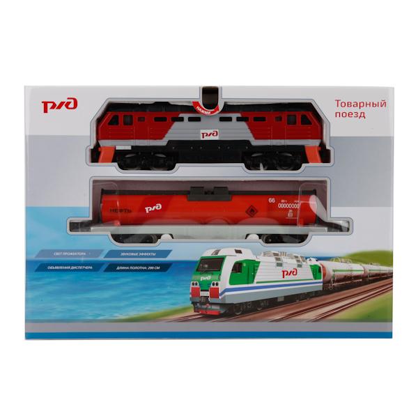 Железная дорога «Товарный поезд РЖД» на батарейках, свет и звукДетская железная дорога<br>Железная дорога «Товарный поезд РЖД» на батарейках, свет и звук<br>