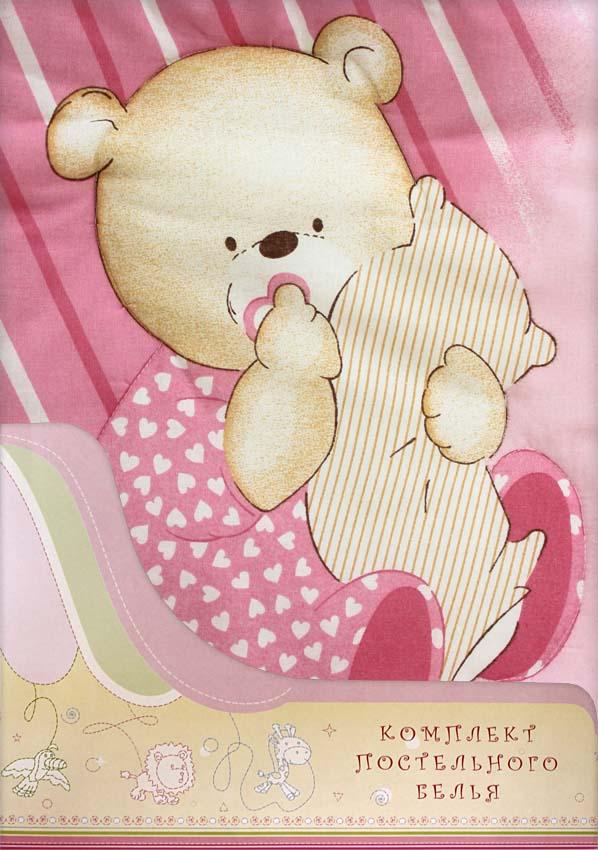 Постельное белье Мишутка, 3 предмета, цвет – розовыйДетское постельное белье<br>Постельное белье Мишутка, 3 предмета, цвет – розовый<br>