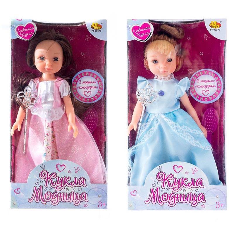 Кукла - Модница с аксессуарами, 2 видаПупсы<br>Кукла - Модница с аксессуарами, 2 вида<br>