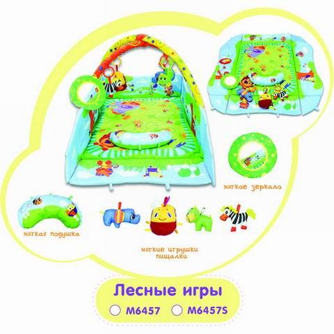 Игровой коврик с бортами – Лесные игрыДетские развивающие коврики для новорожденных<br>Игровой коврик с бортами – Лесные игры<br>
