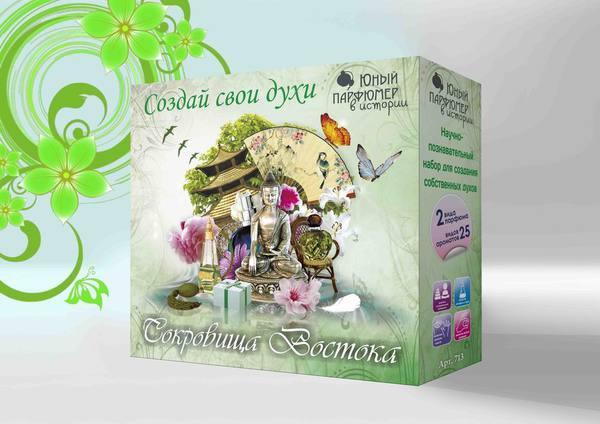 Набор Юный парфюмер  Сокровища Востока - Юный парфюмер, артикул: 126346