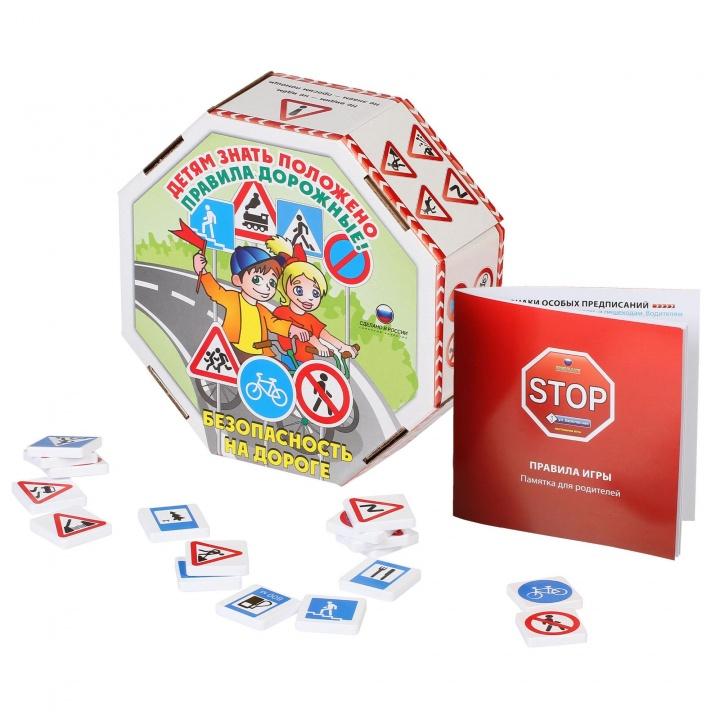 Игра настольная - Безопасность на дорогеРазвивающие<br>Игра настольная - Безопасность на дороге<br>