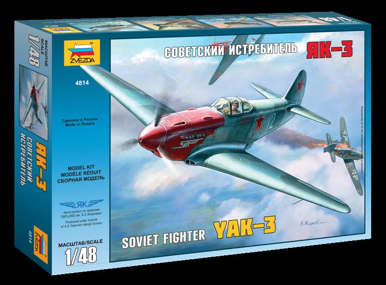 Модель для склеивания - Самолет Як-3Модели самолетов для склеивания<br>Модель для склеивания - Самолет Як-3<br>