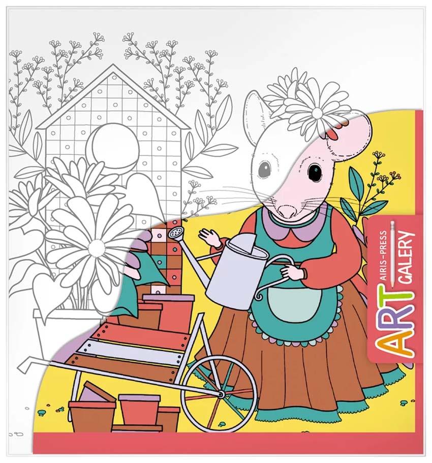 Основа для творчества, малая – Мышка в садуРоспись по холсту<br>Основа для творчества, малая – Мышка в саду<br>