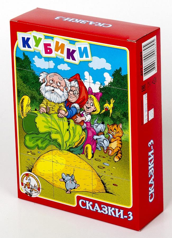 Кубики – Сказки-3, 12 штукКубики<br>Кубики – Сказки-3, 12 штук<br>