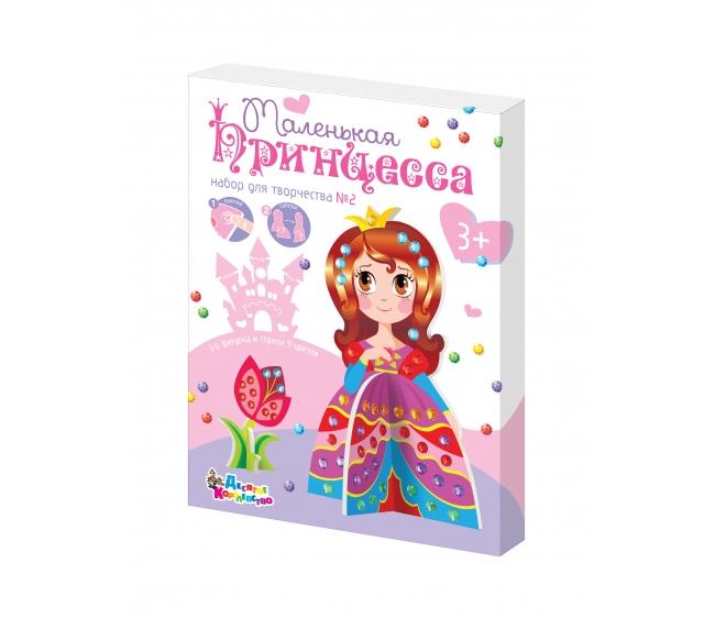 3D набор для творчества - Принцесса 2, стразы