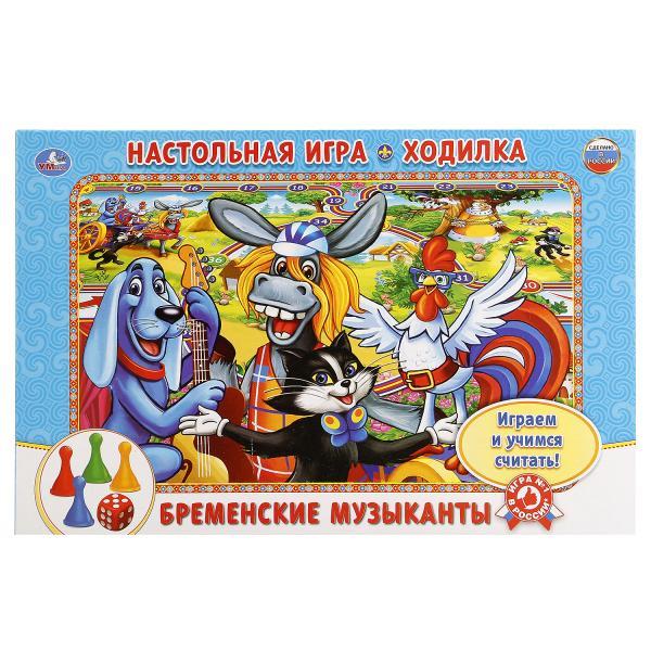 Настольная игра-ходилка Бременские музыканты